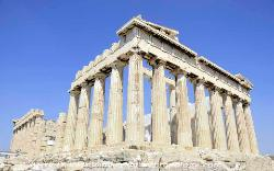 The Parthenon on the Acropolis in Athens, image 3