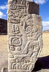 Stela with voice glyphs, Zapotec site of Monte Alban, valley of Oaxaca, Mexico